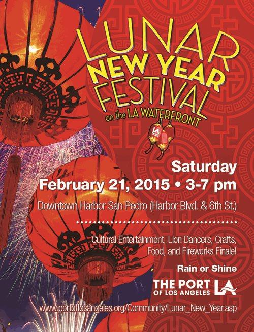 Lunar New Year 2015 Flyer